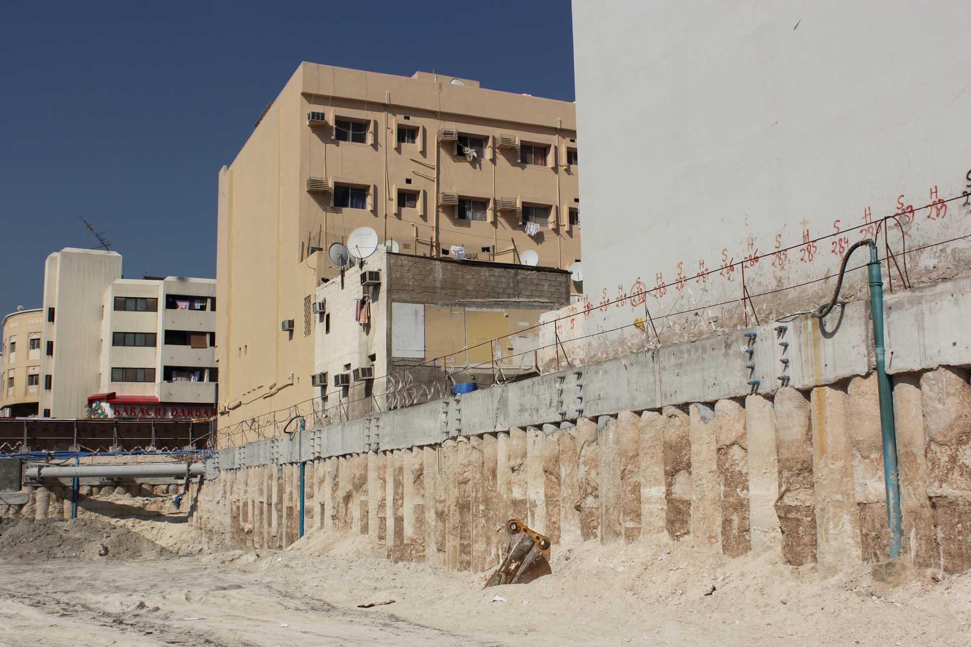 Maktoum Hospital Dewatering